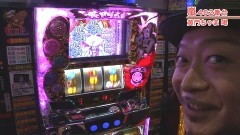 #480 嵐・梅屋のスロッターズ☆ジャーニー/山形県★前編/動画