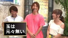 #2 パチマガ超5/七つの大罪/シンフォギア/犬夜叉/動画