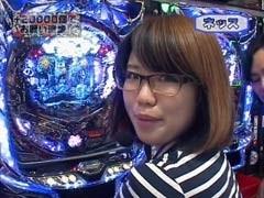 #16 レオ子とゼットンのReady Steady Go!.ゼブラーマン/ウルトラマンタロウ/動画