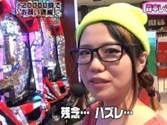 #27 レオ子とゼットンのReady Steady Go!.AKB48/ウルトラマンタロウ/動画