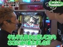 #28 レオ子とゼットンのReady Steady Go!.AKB48/鉄拳 デビルVer/動画