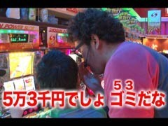 #70 黄昏☆びんびん物語牙狼鋼/花の慶次天に愛されし漢/動画