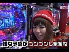 #48 レオ子とゼットンのReady Steady Go!.カイジ 沼2/動画