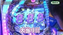 #61 レオ子とゼットンのReady Steady Go!.機動戦士ガンダム/動画