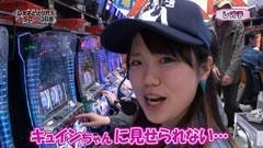 #62 レオ子とゼットンのReady Steady Go!.機動戦士ガンダム/動画