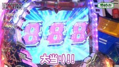 #65 レオ子とゼットンのReady Steady Go!. /アントニオ猪木/動画