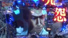 #73 レオ子とゼットンのReady Steady Go!/ひぐらしのなく頃に頂/動画