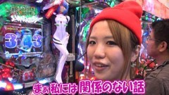 #78 レオ子とゼットンのReady Steady Go!/ヱヴァ8/AKB48/動画