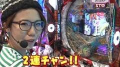 #88 レオ子とゼットンのReady Steady Go!/仮面ライダーV3/動画