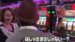 #93 レオ子とゼットンのReady Steady Go!/獣王 王者の帰還/動画