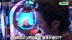 #94 レオ子とゼットンのReady Steady Go!/獣王 王者の帰還/動画