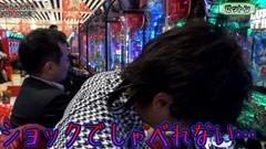 #98 レオ子とゼットンのReady Steady Go!/ルパン三世 消されたルパン/動画
