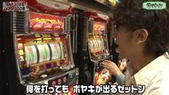 #112 レオ子とゼットンのReady Steady Go!/CR緋弾のアリア/ニューアイムジャグラーEX/動画