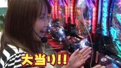 #115 レオ子とゼットンのReady Steady Go!/萌えよ剣3/動画