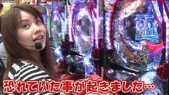 #116 レオ子とゼットンのReady Steady Go!/萌えよ剣3/動画