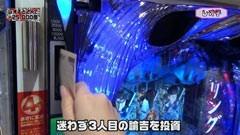 #127 Ready Steady Go!/CR牙狼 金色になれ/CRリング運命の日/動画