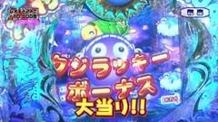 #129 Ready Steady Go!/北斗の拳5 覇者/大海物語2/動画