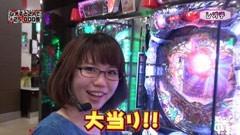 #132 Ready Steady Go!/沖縄3/AKBバラ/ハーデス/動画