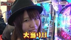 #136 Ready Steady Go!/CRぱちんこAKB48 バラの儀式/動画
