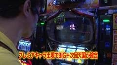 #152 黄昏☆びんびん物語/DOT/凱旋/魔戒ノ花/動画