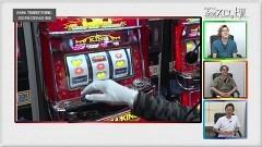 #921 射駒タケシの攻略スロットVII/総集編&クイズ大会3/動画