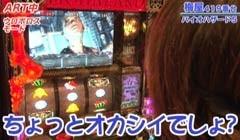 #201 嵐・梅屋のスロッターズ☆ジャーニー福島★後編/動画