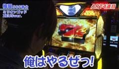 #207 嵐・梅屋のスロッターズ☆ジャーニー新潟★後編/動画