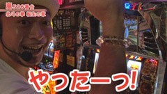 #222 嵐・梅屋のスロッターズ☆ジャーニー/島根★前編/動画