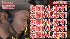 #230 嵐・梅屋のスロッターズ☆ジャーニー/京都★前編/動画