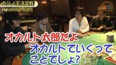 #239 嵐・梅屋のスロッターズ☆ジャーニー/マコトと飄参戦!/動画