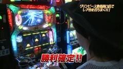 #770 射駒タケシの攻略スロットVII/星矢/ハイパー娘/南国育ちSP/動画