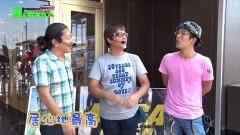 #66 あるていど風/ダイナマイトキングin沖縄/花人/動画