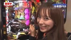 #128 PPSLタッグリーグ/消されたルパン/北斗無双/まどマギ2/動画