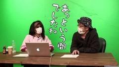 #428 おもスロ/総集編2/動画