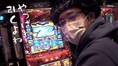 #469 おもスロ/吉宗3/まどマギ2/バーサス/ニューパルサーSPII/動画