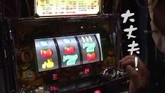 #486 おもスロ/まどマギ2/スーリノMAX/ウルトラマンタロウ2/北斗無双/動画