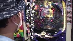 #489 おもスロ/カイジ5 電撃チャージA/タイガーマスクW/トキブラ4500/動画