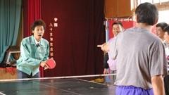 エリート大泉の「1×8町づくり推進室」(1) #04 メロンの町で卓球対決/動画