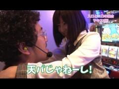 #31 ツキとスッポンぽん/パチスロ黄門ちゃま喝/動画