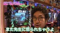 #94 ツキとスッポンぽん/ぱちんこCR真・北斗無双/動画