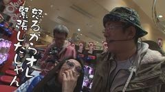 #250 おもスロ/バジ3/クラセレ/北斗修羅/動画