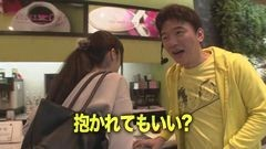 #172 黄昏☆びんびん物語/番長3/ハーデス/凱旋/カイジ沼3/動画