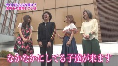 #153 ツキとスッポンぽん/獣王 王者の覚醒/動画