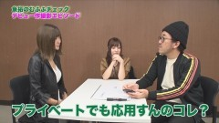 #197 ツキとスッポンぽん/北斗無双/天龍/シンフォギア/動画
