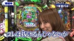 #59 PPSLタッグリーグ/ギンパラ砂漠/マジェプリ/バジ絆/鉄拳3/動画