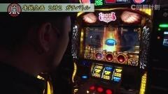 #60 スロじぇくとC/押忍!番長3/凱旋/ハナビ/サンダーV/動画