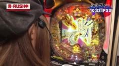 #136 PPSLタッグリーグ/シンフォギア/慶次2漆黒/北斗無双/動画