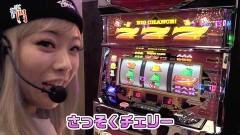 #37 笑門/アイジャグEX AnniversaryEdition PP/動画