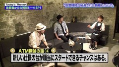 #109 嵐と松本/「パチンコ業界バッシング」や「YouTube進出」/動画
