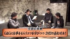 #123 嵐と松本/モンハン ワールドTM/吉宗3/いろはに愛姫/プレミアムハナハナ/動画